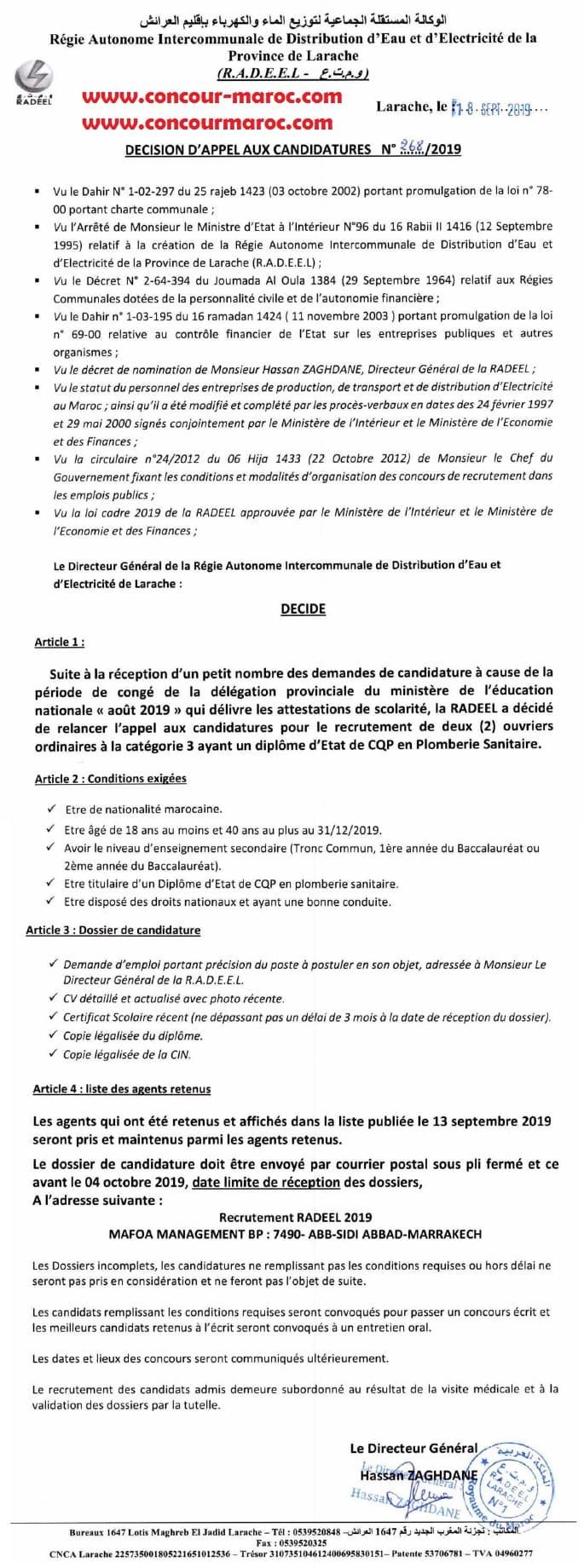 الوكالة المستقلة لتوزيع الماء والكهرباء بالعرائش: مباراة توظيف 07 عمال مؤهلين الترشيح قبل 04 أكتوبر 2019 Radeel11