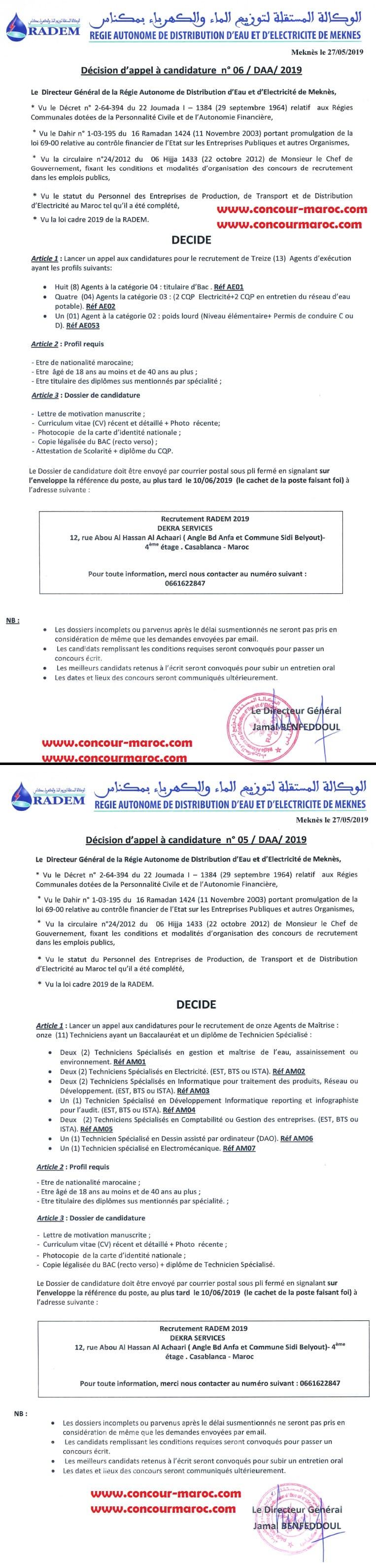 الوكالة المستقلة لتوزيع الماء والكهرباء بمكناس مباراة لتوظيف 28 منصب للحاصلين على BAC و دبلوم CQP و رخصة السياقة C و تقني متخصص و BAC+5 قبل 10 يونيو 2019  Radeem11