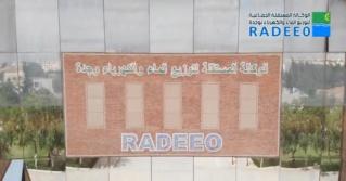 الوكالة المستقلة لتوزيع الماء والكهرباء بوجدة مباريات توظيف 20 منصب لفائدة الشباب الحاصلين على الشواهد و الدبلومات في عدة تخصصات آخر أجل 02 دجنبر 2020 Radeeo12