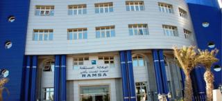 الوكالة المستقلة المتعددة الخدمات بأكادير مباراة جديدة لتوظيف 19 منصب في مختلف التخصصات و الدرجات اخر اجل 03 دجنبر 2020  Ramsa-10