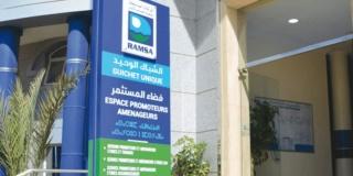 الوكالة المستقلة المتعددة الخدمات بأكادير لائحة المدعوين لإجراء مباراة لتوظيف 19 منصب يوم 24 يناير 2021 Ramsa-11