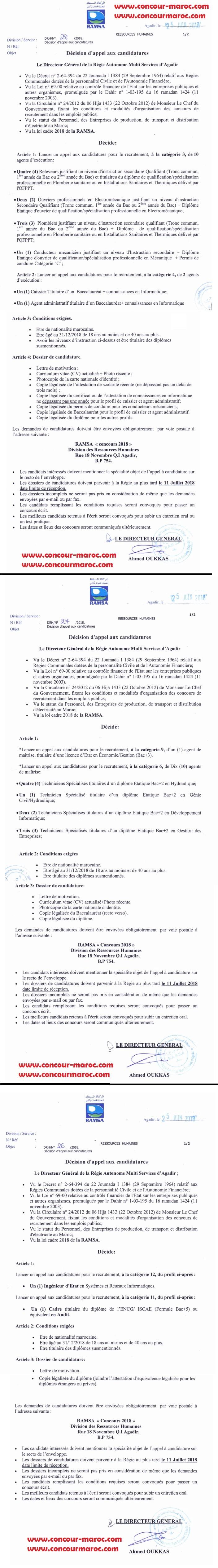 الوكالة المستقلة المتعددة الخدمات بأكادير : مباريات توظيف 02 إطارين و 11 عون إشراف و 12 عون تنفيذ آخر أجل 11 يوليوز 2018 Ramsa_10