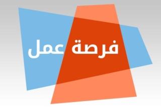 شركة بالرباط حسان توظيف 111 منصب عمال مؤهلين في عدة تخصصات Recrut16
