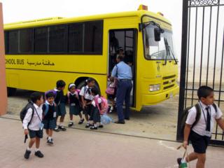مؤسسة حكومية قطرية تشـغــل 250 مرافق بحافلات النقل المدرسية حاصل على البكالوريا أو دبلوم براتب 10890 درهم آخر أجل 27 يوليوز 2018 School10