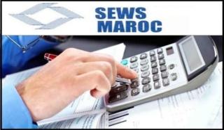 مصنع سيوز القنيطرة توظيف تقنيين في المحاسبة Sews-e11