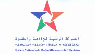 الشركة الوطنية للإذاعة والتلفزة مباراة توظيف في عدة مناصب آخر أجل لإيداع الترشيحات 15 اكتوبر 2021 Snrt_c10