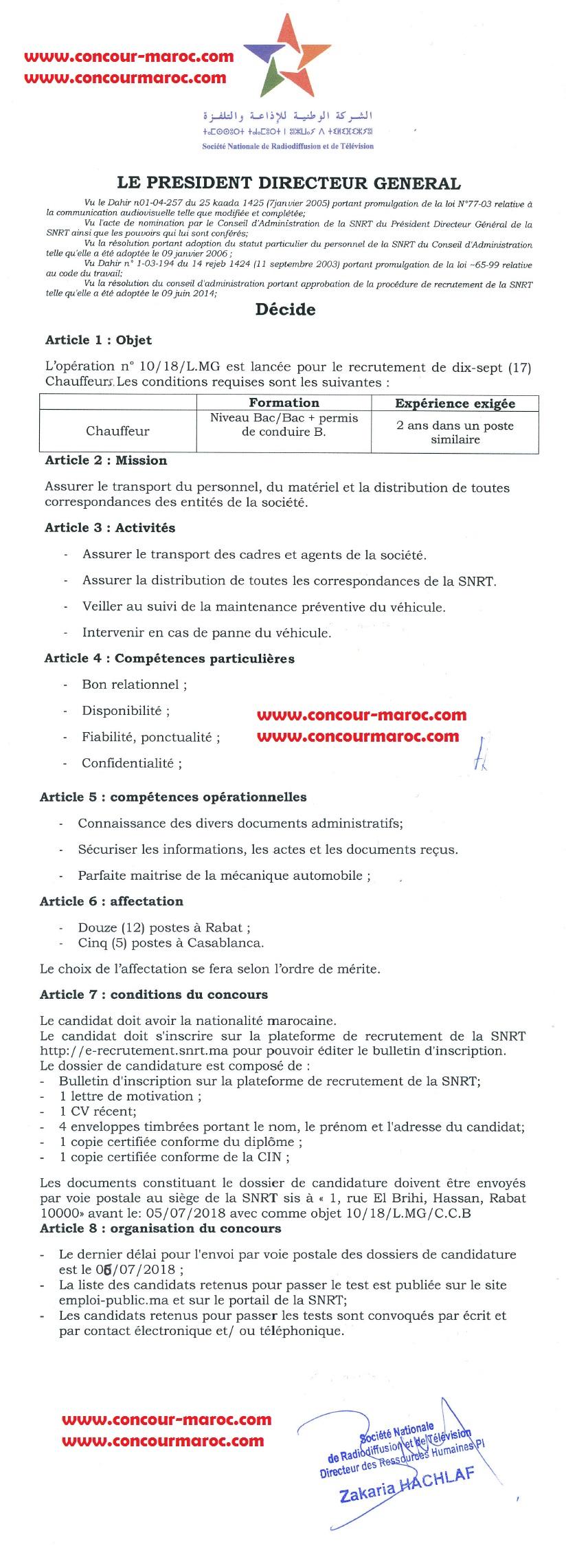 الشركة الوطنية للإذاعة والتلفزة : مباراة لتوظيف 17 سائق - رخصة السياقة نوع B آخر أجل 6 يوليوز 2018 Socizo10