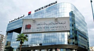 الشركة العامة للابناك بالمغرب توظيف اطر بالدارالبيضاء و النواحي Socizo18