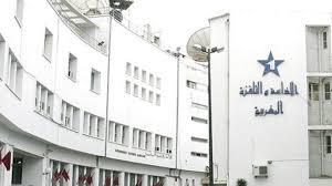 الشركة الوطنية للإذاعة والتلفزة : مباراة توظيف 13 منصب في عدة تخصصات آخر أجل 28 أكتوبر 2019 Socizo21