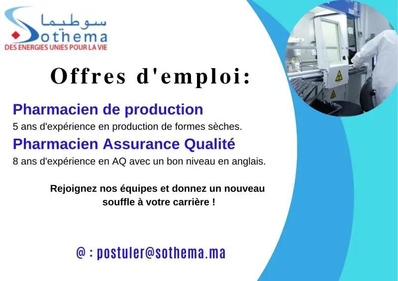 سوطيما شركة مغربية للصناعات الصيدلية توظيف في العديد من المناصب Sothem11