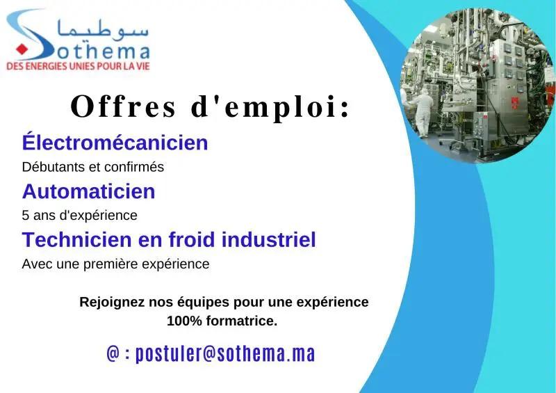 سوطيما شركة مغربية للصناعات الصيدلية توظيف في العديد من المناصب Sothem12