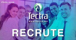 شركة تيكترا وظائف جديدة و متنوعة في عدة مستويات و تخصصات  Tectra14