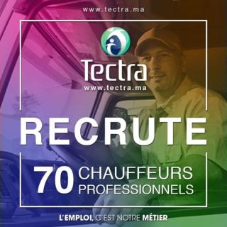شركة تيكترا اعلان جديد لتوظيف 70 سائق مهني Tectra17