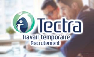 اعلان جديد بشركة تيكترا تعلن عن وظائف كثيرة في عدة تخصصات Tectra18
