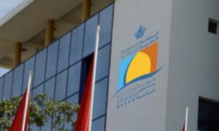 الوكالة الجهوية لتنفيذ المشاريع بجهة سوس ماسة مباراة توظيف 09 مناصب في عدة  درجات و تخصصات آخر أجل 28 أكتوبر 2020
