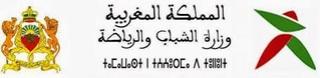 وزارة الشباب والرياضة : مباراة لتوظيف 10 تقني متخصص آخر أجل 29 يونيو 2018 U_o_uo10