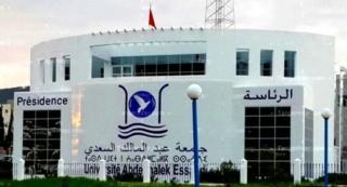 جامعة عبد المالك السعدي : لائحة المدعوين لإجراء مباراة لتوظيف 16 متصرفين الدرجة الثالثة و الثانية يوم 25 نونبر 2018 Univer16
