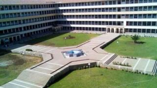 جامعة سيدي محمد بن عبد الله - فاس و المؤسسات التابعة لها : مباراة  توظيف 11 منصب في مختلف الدرجات و التخصصات قبل 8 شتنبر 2020 Univer26