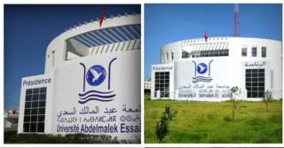 جامعة عبد المالك السعدي : مباراة توظيف 10 مناصب في عدة درجات و تخصصات آخر أجل 7 شتنبر 2020 Univer27