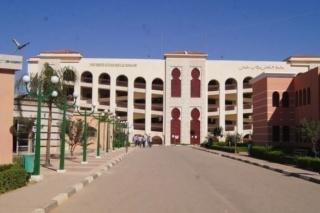 جامعة السلطان مولاي سليمان : مباراة توظيف متصرف من الدرجة الثانية و 02 تقنيين متخصصين قبل 15 دجنبر 2018 Yao_aa10