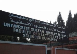 جامعة السلطان مولاي سليمان - بني ملال : مباراة لتوظيف 06 تقني متخصص آخر أجل 15 دجنبر 2018 Yao_aa11