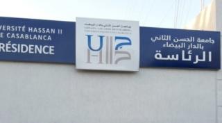 جامعة الحسن الثاني بالدار البيضاء مباريات توظيف تقنيين و أطر إدارية وتقنية في عدة تخصصات اخر اجل 6 غشت 2020 Yao_ay19