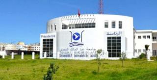 جامعة عبد المالك السعدي : مباراة توظيف 10 مناصب في مختلف الدرجات اخر اجل يوم 28 مارس 2020 Yao_oc12