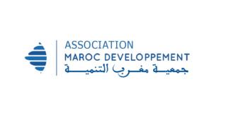 جمعية مغرب التنمية بمدينة وجدة تبحث عن مؤطرين مؤهلين للاعلاميات المكتبية Yaoo_a10
