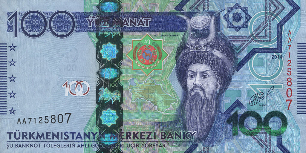 934  Turkmenistan manat   100_ma10