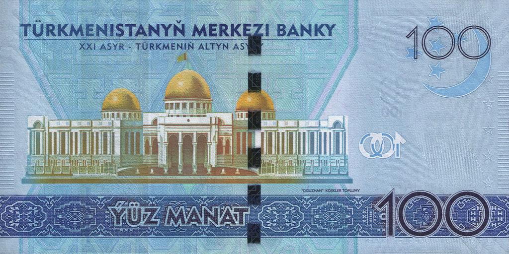 934  Turkmenistan manat   100_ma11