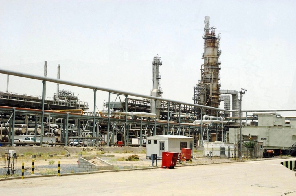Offer  Refinery for sale    1_110
