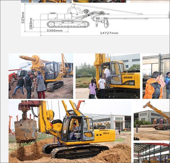 Drilling rig 45421211