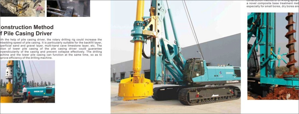 Drilling rig 47545410
