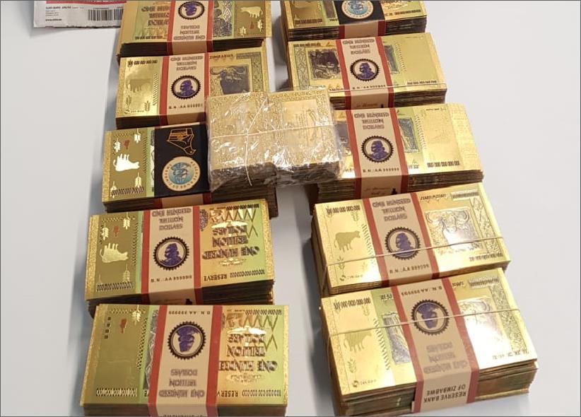 Super Petchili - Chinese Republic   Zimbabwe 100 Trillion Dollar Note 55555515