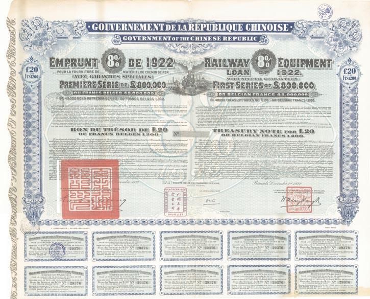Super Petchili's, German Dawes and Young, Zimbabwe Notes - July 22, 2020 China_11