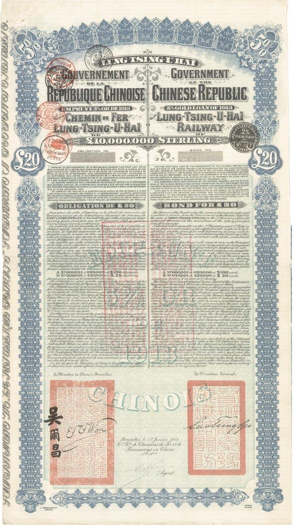 Super Petchili - Chinese Republic   Zimbabwe 100 Trillion Dollar Note Downlo17