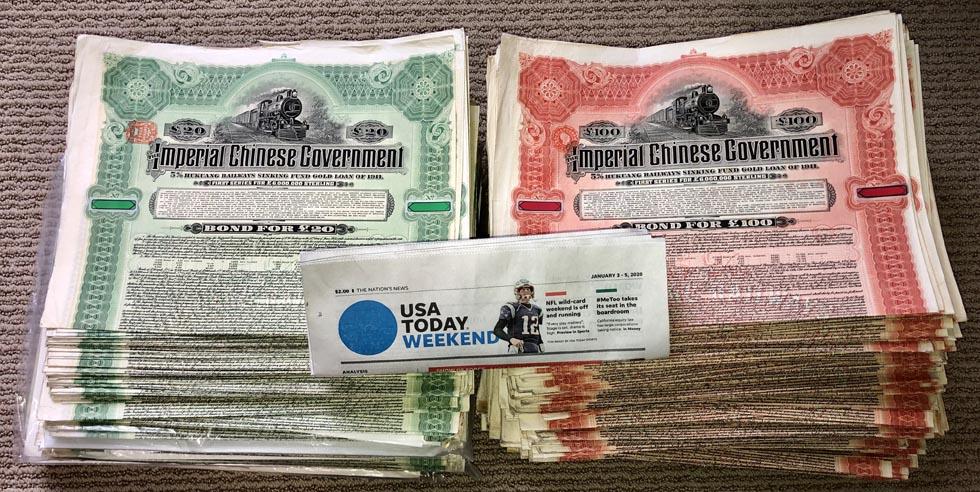 Super Petchili - Chinese Republic   Zimbabwe 100 Trillion Dollar Note Downlo18