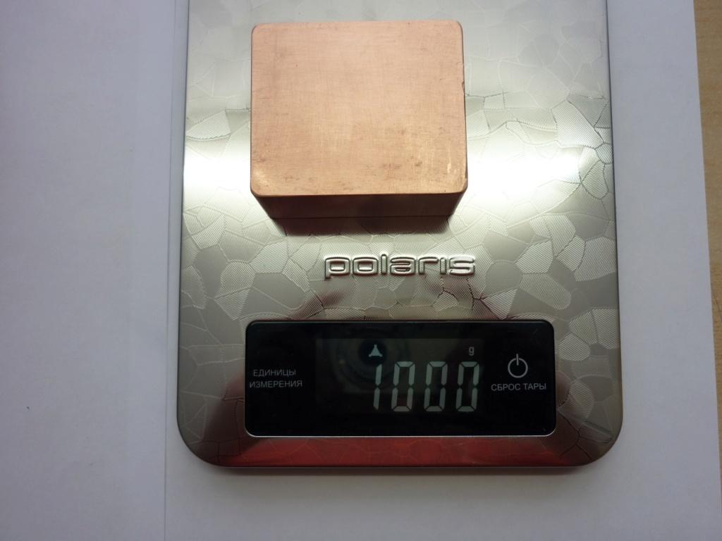 Offer Cooper  INGOT  Серт Мед Слитк  -99.9999 Photo-12