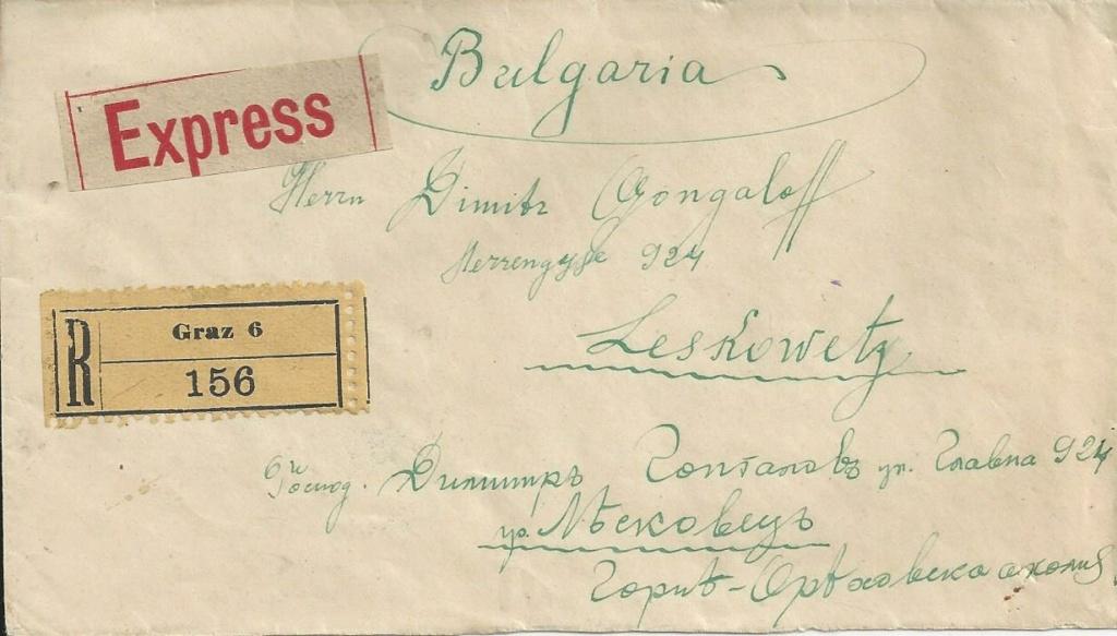 Inflation in Österreich - Belege - 1918 bis 1925 - Seite 25 Bild254