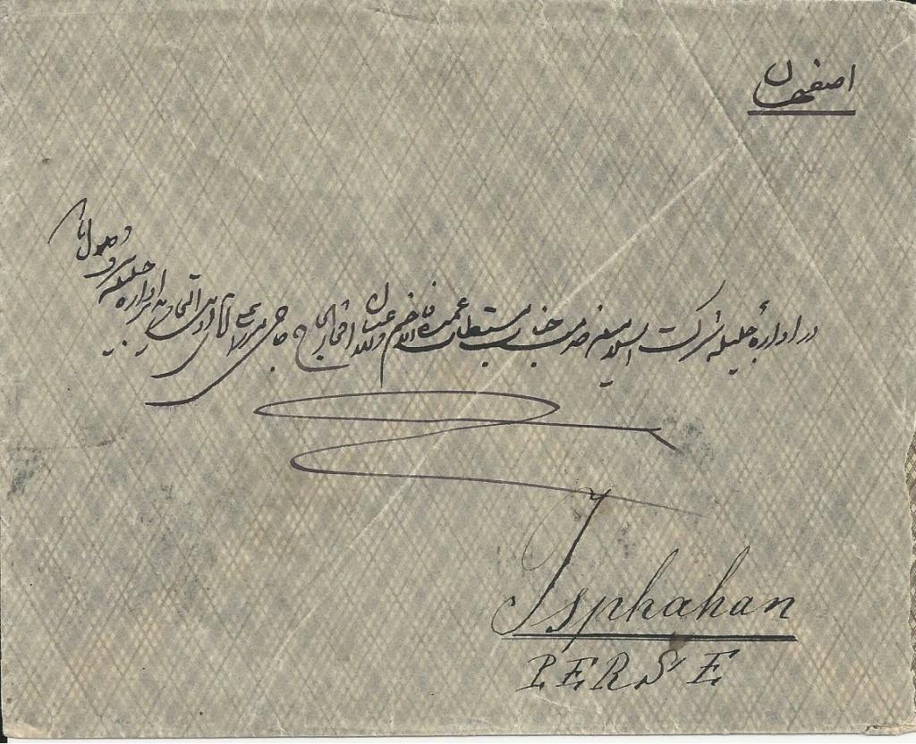 österr.Post in der Levante auf Brief ? Bild257