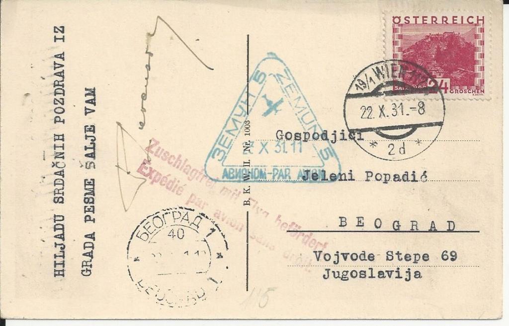 Österreich 1925 - 1938 - Seite 15 Bild_203