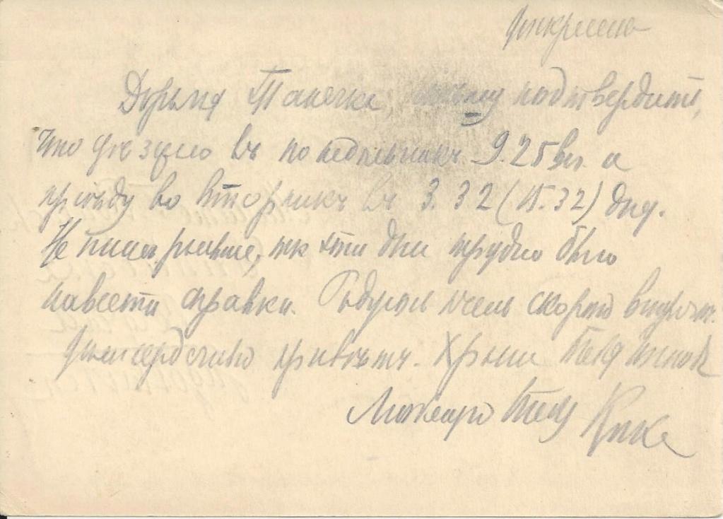 Österreich im III. Reich (Ostmark) Belege - Seite 16 Bild_376