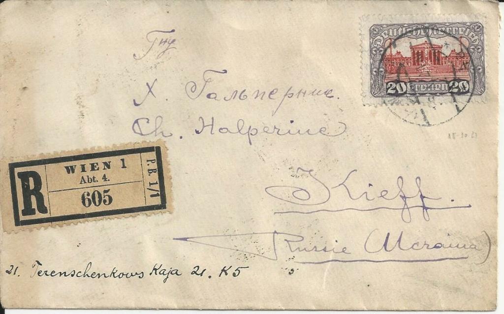 Inflation in Österreich - Belege - 1918 bis 1925 - Seite 26 Bild_784