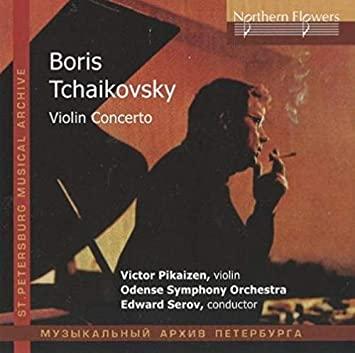 Boris Tchaikovsky 41ig-x10
