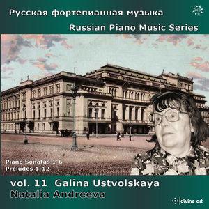 Galina Oustvolskaïa [Ustvolskaya] (1919–2006) Natali10