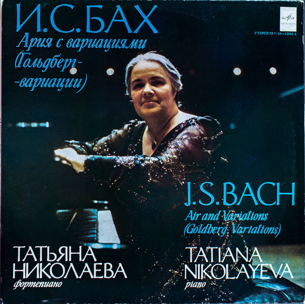Tatiana Nikolaïeva (1924-1993)grande dame russe du piano  R-864010