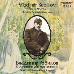 Nikolaï Roslavets et les futuristes russes - Page 5 Rebiko10