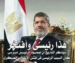 أقولك شالوا مرسي ليه Images11