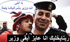 بلحة يمنح الغفر درجة وزير  Images12