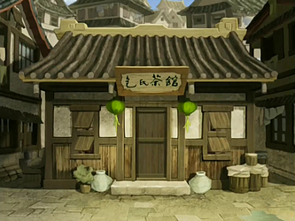 Market place adventure… A Kage's day off! (Open) (Social) Pao_fa10